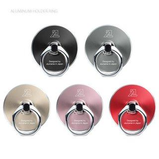 ALUMINUM HOLDER RING(背面貼付けリング)