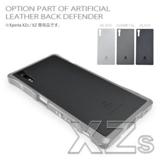 背面パネル:LEATHER BACK DEFENDER for Xperia XZs/XZ