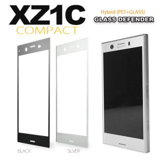 <img class='new_mark_img1' src='https://img.shop-pro.jp/img/new/icons29.gif' style='border:none;display:inline;margin:0px;padding:0px;width:auto;' />Hybrid GLASS DEFENDER for XZ1C(COMPACT)