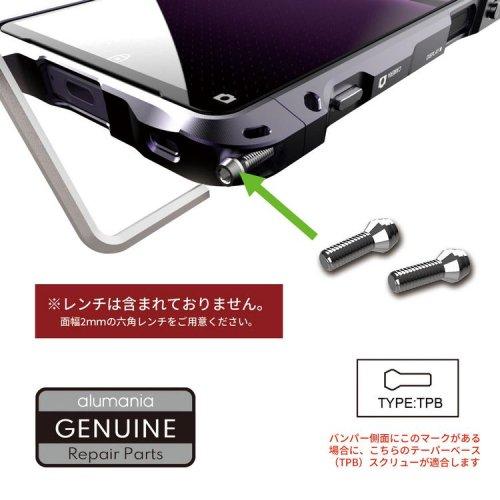 補修品:EDGE LINE用TPBテーパーベーススクリュー2ケセット