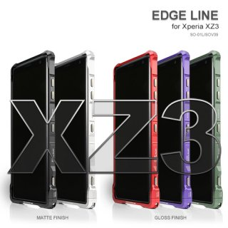 EDGE LINE for Xperia XZ3 (SO-01L,SOV39,softbank)