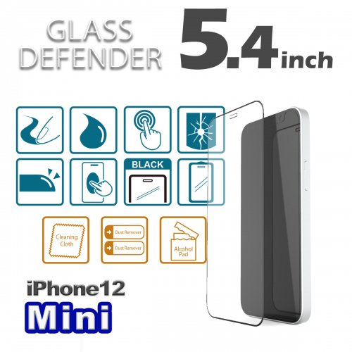 <img class='new_mark_img1' src='https://img.shop-pro.jp/img/new/icons1.gif' style='border:none;display:inline;margin:0px;padding:0px;width:auto;' />GLASS DEFENDER for iPhone12 Mini (5.4