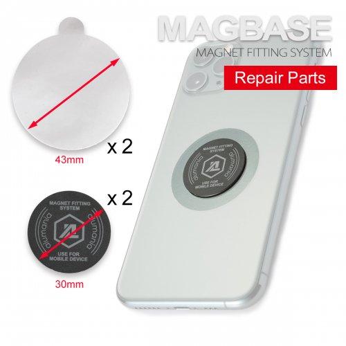 補修品:MAGBASE用(端末側貼り付け)フィッティングプレート