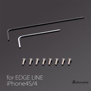 補修品:【iPhone4S/4専用】スクリュー&六角レンチセット(EDGE LINE用)