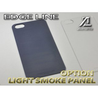 OPTION Light Smoke Panel for 旧EDGE LINE専用 iPhoneSE/5S/5