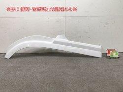 スーパーグレート FS54JVZ/FU54JNY/FV50LHR 左フェンダ— 三菱ふそう (100918)