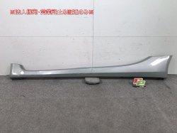 アイ HA1W 左サイドステップ 6512A011ZZ 三菱(102008)