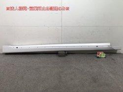 GS GRS191/GRS196/GWS191/URS190/UZS190 右サイドステップ 75851-30230 75820-30330 レクサス(102002)