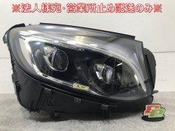 GLCクラス X253 純正 右ヘッドライト/ランプ LED A253 906 18 01 メルセデスベンツ(110726)