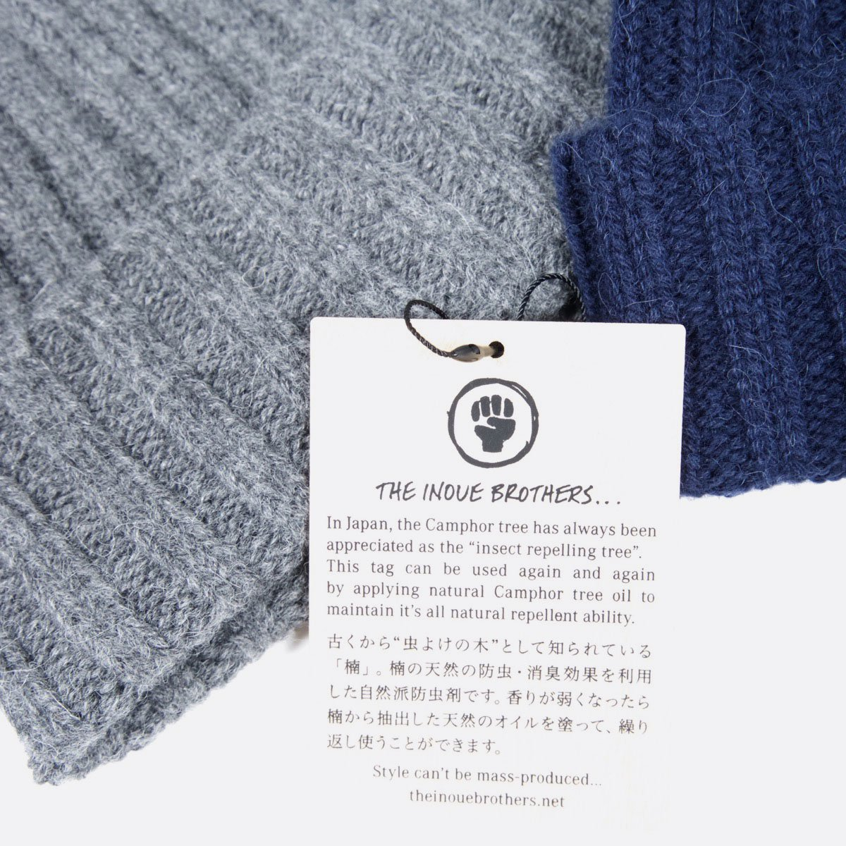 THE INOUE BROTHERS…  Rib Hat (Navy)(Grey)(Black)3