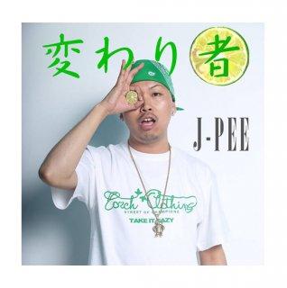 J-PEE/変わり者