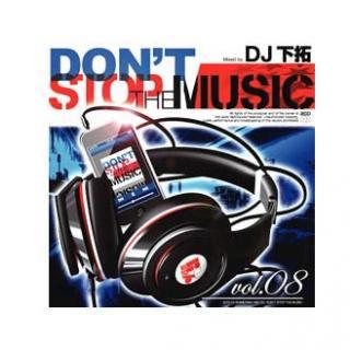 DJ下拓/ DON'T STOP THE MUSIC vol'8