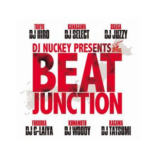 DJ Nuckey Presents Beat Junction -2CD-