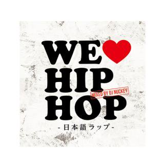 WE LOVE JAPANESE HIPHOP mixed by DJ NUCKEY
