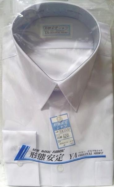学生長袖カッターシャツ 男子長袖学生シャツ 形態安定 YAオリジナル