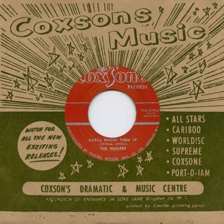 """7inch """"Peter Tosh & The Wailers """" Rasta Shock Them Up / """"Soul Brothers"""" Ringo's Ska"""