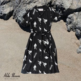 "Aloha Blossom "" Chiyonofuji "" Shirts Dress / Black (10th Anniversary Limited Item)"