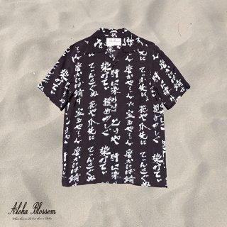 "Aloha Blossom "" てぃんさぐぬ花 "" Aloha Shirts (10th Anniversary Limited Item)"
