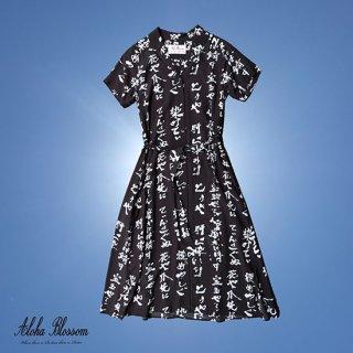 "Aloha Blossom "" てぃんさぐぬ花 "" Shirts Dress (10th Anniversary Limited Item)"