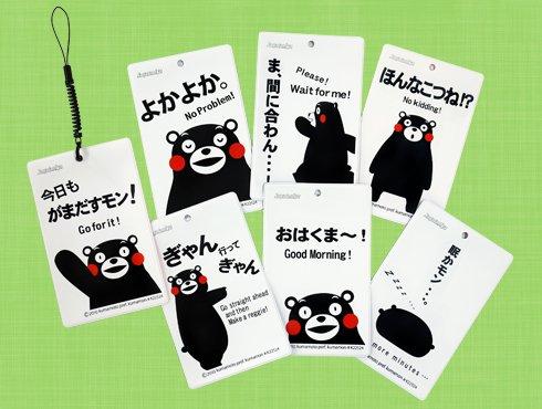 くまモンのICカードケース(パスケース)