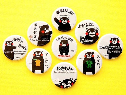 くまモンの缶バッチ 【大人買いセット 9個入り】