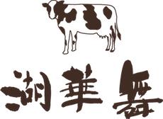 古株牧場 直営店