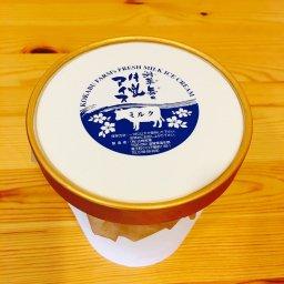 1リットルのカップアイス(ミルク)
