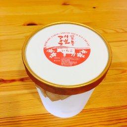 1リットルのカップアイス(いちごミルク)