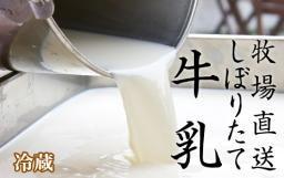 牛乳(200ml)