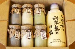 プリン6本+牛乳900ml