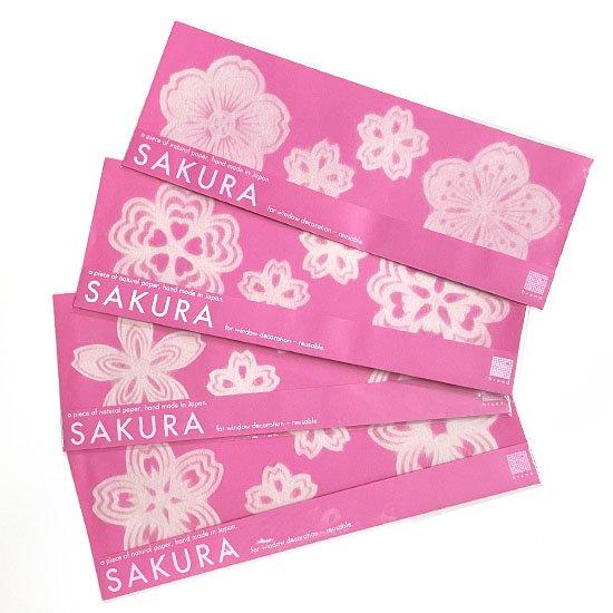 SAKURA #101 YAMATO