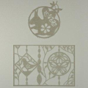 SYMPHONY ornament piece リス #22