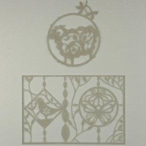 SYMPHONY ornament piece ヒツジ #23