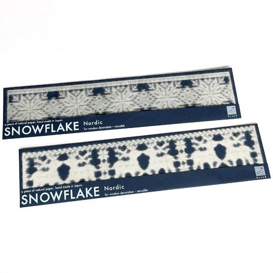Nordic #01 Snow