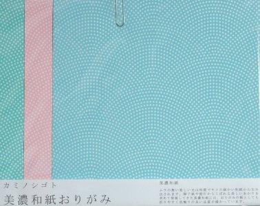美濃和紙 おりがみ #08 鮫小絞 PBG