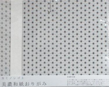 美濃和紙 おりがみ #16 花麻 BWG