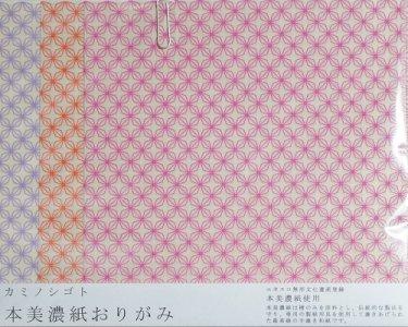 簡単 折り紙:折り紙専門店-kaminoshigoto.net