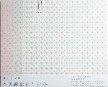 本美濃紙 おりがみ #63 桜