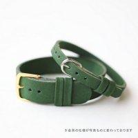 革ベルト(ヌバック) No.N7 グリーン