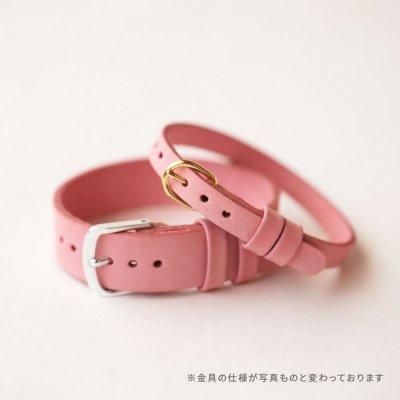 革ベルト(ヌバック) No.N4 ピンク