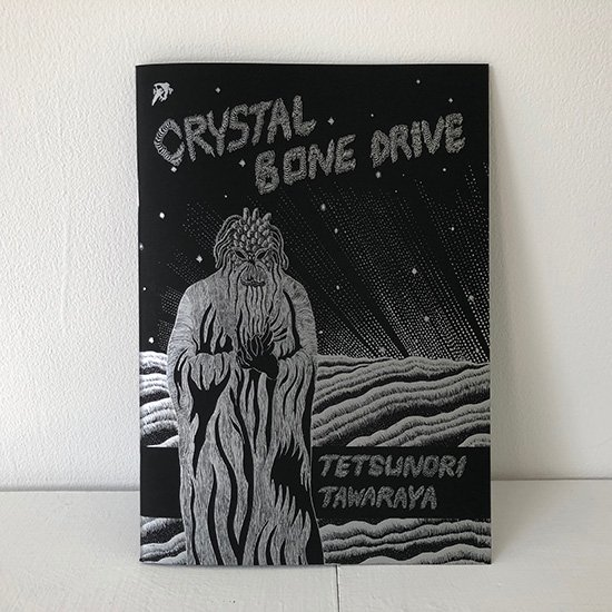 俵谷哲典|Crystal Bone Drive