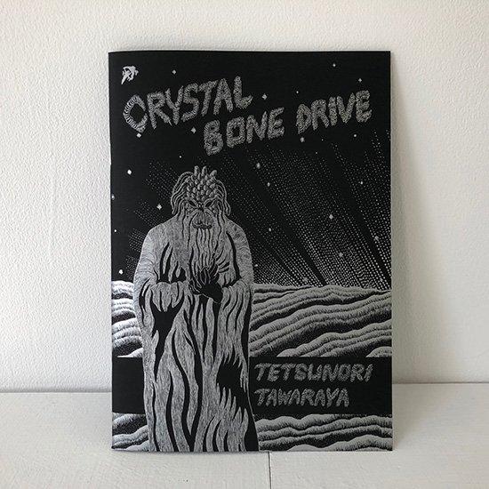 俵谷哲典|Crystal Bone Drive