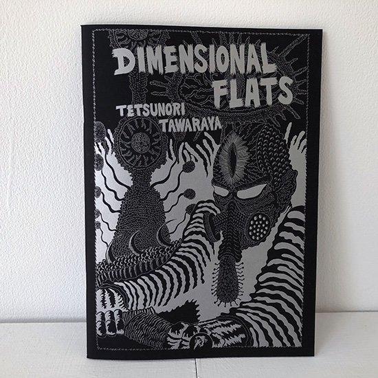 俵谷哲典|Dimensional Flats