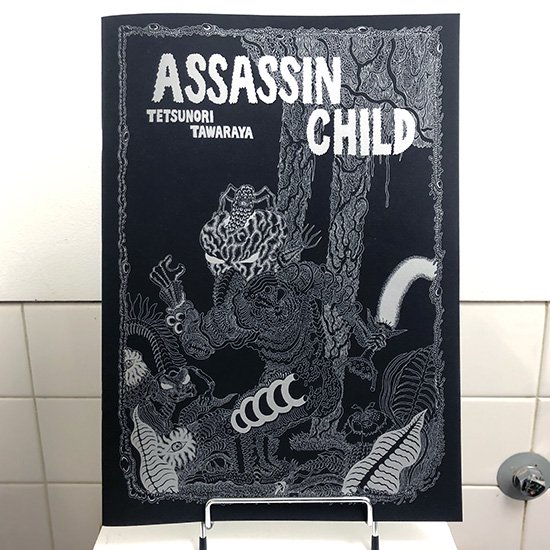 俵谷哲典|Assassin Child