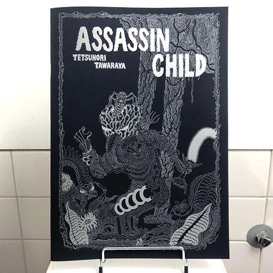 俵谷哲典|Assassin Child