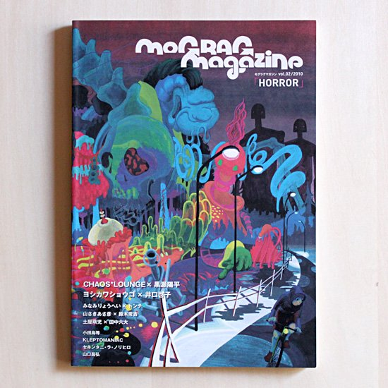 mograg magazine vol,02