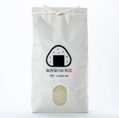 海苔屋のお米(5kg)