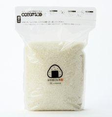 海苔屋のお米(2kg)