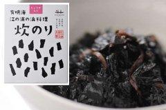 炊のり しょうが入り(秋冬限定)(100g)