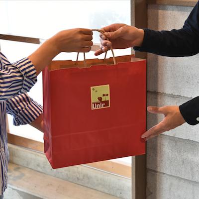 プレゼントバッグ(手提げ紙袋)|イメージ